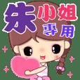 Beauty in sweet love ( ZHU )