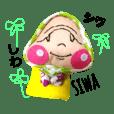 しわくちゃん(シワの妖精☆降臨)