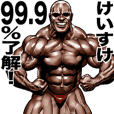 Keisuke dedicated Muscle macho sticker