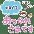 yamaguti_dk