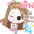 "Name ""Love"" V2 by Teenoi"