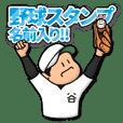 Baseball sticker for Tani :FRANK
