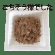 納豆 と 敬語