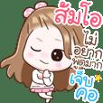 "Name ""SomO"" V2 by Teenoi"