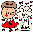 Manyset Akari
