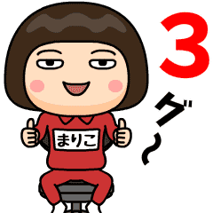 Mariko wears training suit 3
