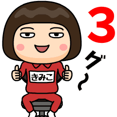 Kimiko wears training suit 3