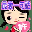Girl's best Love ( XU )