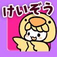 Keizou project