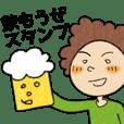 Mr. Beer & I drinking stamp!