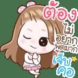 "Name ""Tong.."" V2 by Teenoi"
