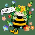 kaccoの妖精たち -3 (Japanese)