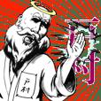 戸村の神対応!!!