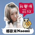 Ms. Naomi