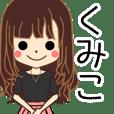 KUMIKO Name Sticker!