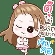 "Name ""Tu"" V2 by Teenoi"