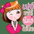 Hello! I'm Nong ja