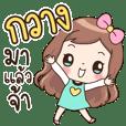 Kwang - Come back