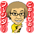 Game Comedian FUJITA