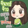 """Janjao"" is Traditional Thai girl"