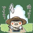 Susume taichou 4 Summer