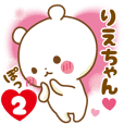 Sticker to send feelings to Rie-chan2