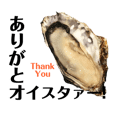 For oyster lovers
