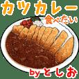 Toshio dedicated Meal menu sticker