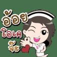 Lovely nurse named Aoi..