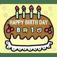 Birthday cake (August)