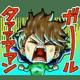 Misawa`s stamp