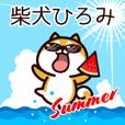 Shiba Hiromi in Summer