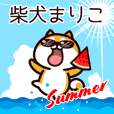 Shiba Mariko in Summer