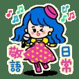 ルリちゃん(日常・敬語編)