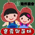 Nanzhou