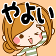Sticker for exclusive use of Yayoi 4