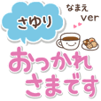 sayuri_dk