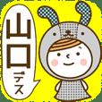 Name Sticker [Yamaguchi]