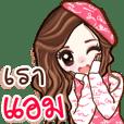 I am Amaeang