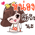 Nhong - Miss You