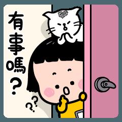 手機女孩, 敏 - v6 (敏的觀察相機)