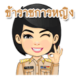 Thai Woman Officer