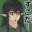 Dark Elf Kerin
