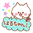 Sticker for Haru-chan.