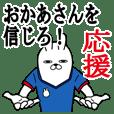 Sticker gift to haha Funnyrabbit fight