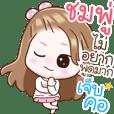 "Name ""Chompoo"" V2 by Teenoi"
