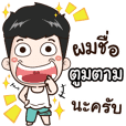 my name is Toomtam cool boy