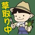 Mansakukun loves Hokkaido agriculture