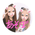 pon style1