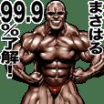 Masaharu dedicated Muscle macho sticker